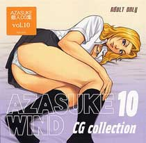 AZASUKEWIND CG collection 10
