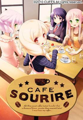 CAFE SOURIRE(カフェ・スーリル) 初回限定版